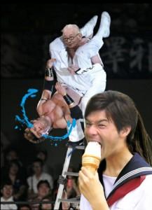 照英が泣きながらムツゴロウにフランケンシュタイナーを決めてる後ろで嬉しそうにソフトクリームを舐めてる照英の画像ください
