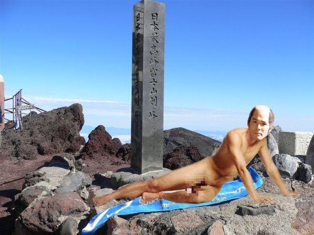 照英が富士山全裸登頂した時の画像ください
