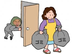 照英がマンションの隣の家の主婦に「ゴミ出しルールを守ってない」と注意している画像ください