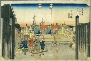 照英が四つん這いになって東海道を突っ切る画像ください
