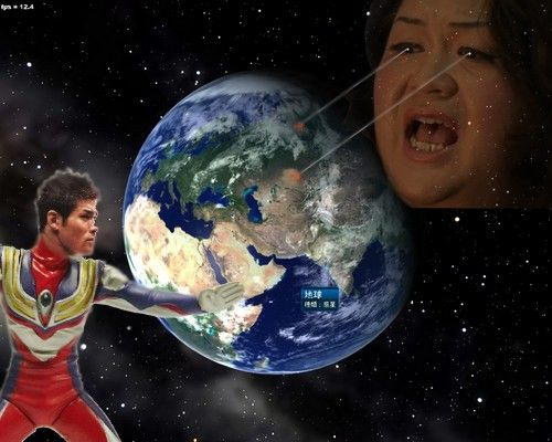 照英が太陽系を侵略しようとしているマツコデラックスと戦ってる画像ください