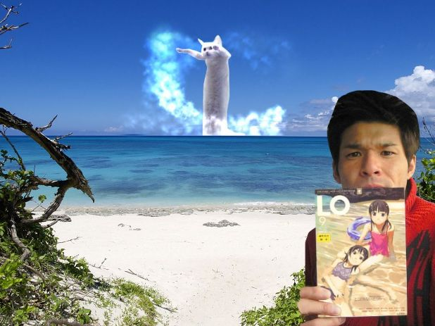 照英が無人島で辞書使って猫召喚してる画像ください