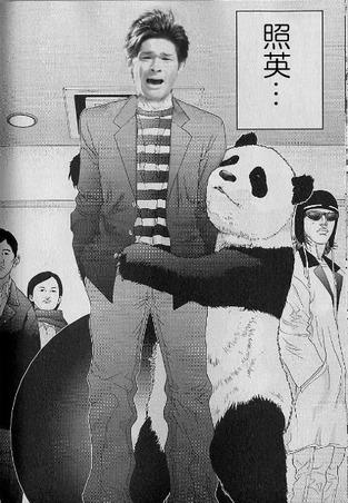 照英が泣きながらパンダの横でカメラ目線な画像ください