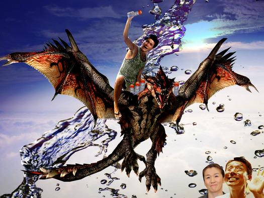 照英が泣きながらリオレウスにのって熱々のローションを上空からぶちまけてるところを松岡修造と谷亮子に見られてる画像ください