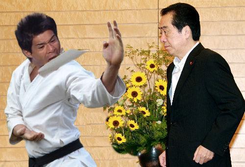 照英が菅直人に内閣不信任案を勢いよく叩きつけてる画像ください