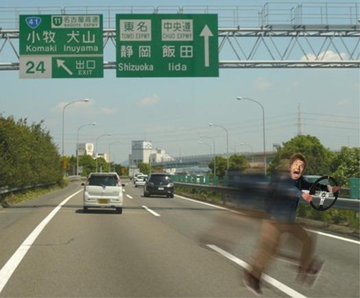 照英が泣きながらハンドルだけ持って東名高速道路を逆走してる時の画像ください