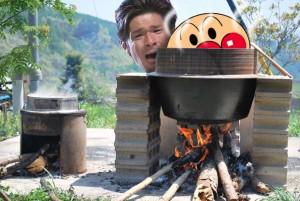 照英が泣きながらアンパンマンをスープのダシにしている画像ください