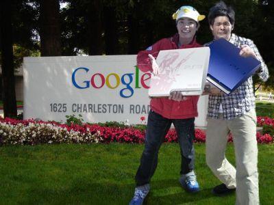照英が泣きながらグーグル本社にPS3を抱えた状態でさかなクンさんと共に入社してる画像ください