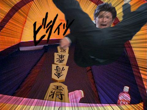照英が股をVの字開きにしながらテントの中で大泣きして将棋の王手を指してる画像ください