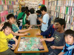 照英が遊戯王で小学生にフルボッコされてる画像ください