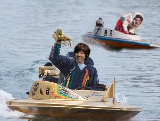 川越シェフが真蛸を右手にボートレースで照英を追い抜いてる画像ください