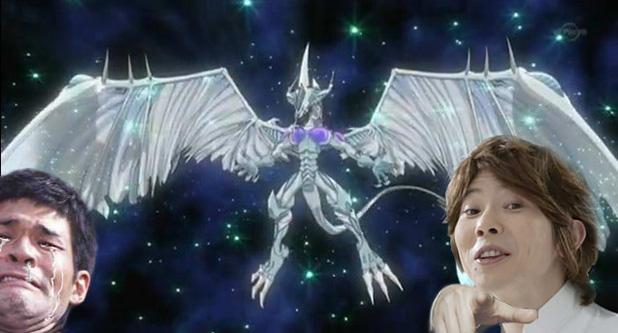 川越シェフがドヤ顔でスターダストドラゴン召喚してるのを見て泣いてる照英の画像ください
