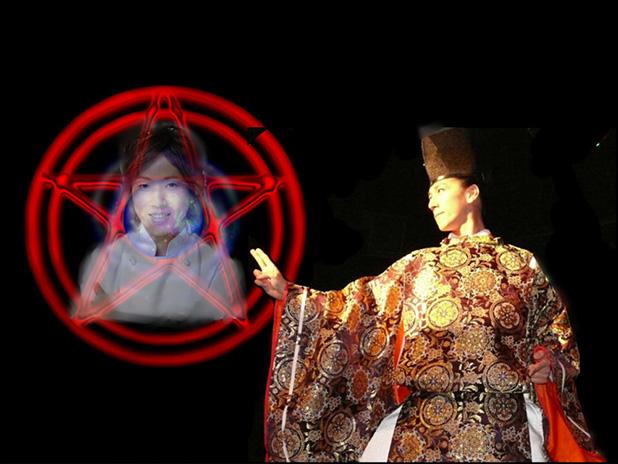 川崎シェフが陰陽師に封印されてる画像ください